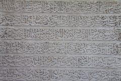 Język arabski pisze Obraz Royalty Free
