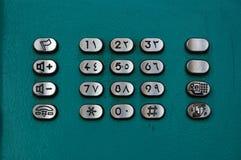język arabski telefon Zdjęcie Stock