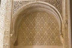 Język arabski wysklepia w Alhambra Obraz Stock