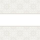 Języka arabskiego wzór Obraz Stock