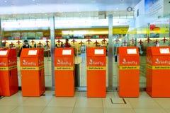 Jaźń - odprawa kioski Zdjęcie Stock