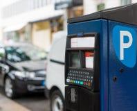 Jaźń parking usługowa samochodowa maszyna Zdjęcia Stock