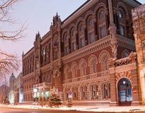 Budynek bank narodowy Ukraine Obrazy Royalty Free