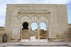 Ja'far Haus im Madinat Al-Zahra Lizenzfreies Stockfoto