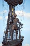 ja pomnikowy Moscow Peter Zdjęcia Stock