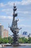 ja pomnikowy Moscow Peter Zdjęcia Royalty Free