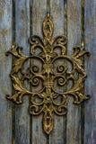 Ja zrobi z brązowym metalem, sztuka projekt na ogrodzeniu Fotografia Royalty Free