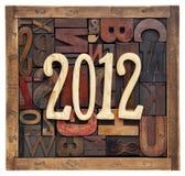 Jaar 2012 en letterzetseltype Royalty-vrije Stock Foto's