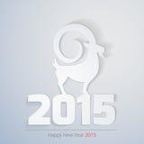 Jaar 2015 jaar van Geitdierenriem Stock Foto