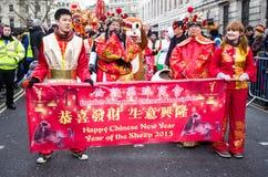 jaar schapen Stock Fotografie
