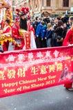 jaar schapen Royalty-vrije Stock Foto's