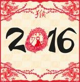 2016 Jaar van Aap Royalty-vrije Stock Afbeeldingen
