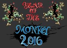 Jaar van de Aap 2016 Royalty-vrije Stock Afbeelding