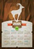Jaar van de Geit 2015 Kalender Stock Afbeelding