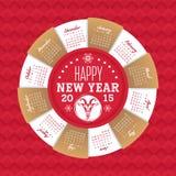 Jaar van de geitkalender Stock Fotografie