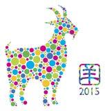 2015 Jaar van de Geitpolka Dots Silhouette Royalty-vrije Stock Foto's