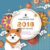 Jaar van de Hond 2018 De gelukkige Chinese Kaart van de Nieuwjaar 2018 Groet Kleurrijk Gouden de Cirkelkader van Origamiflowerds  Stock Afbeelding