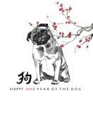 Jaar van de kaart van de hond sumi-e groet vector illustratie