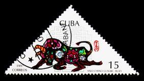 Jaar van de Os, Chinees Nieuwjaar serie, circa 1997 Royalty-vrije Stock Afbeeldingen