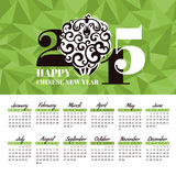 Jaar van de schapenkalender Royalty-vrije Stock Fotografie