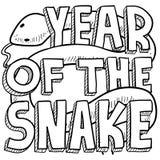 Jaar van de slangschets Stock Afbeelding