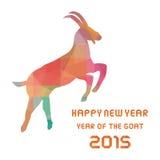 Jaar van Goat5 Stock Foto