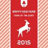 Jaar van Goat6 Royalty-vrije Stock Afbeeldingen