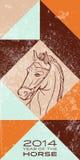 2014 - Jaar van het paard vector illustratie