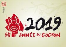 2019 Jaar van het Varken - Chinees Nieuwjaar royalty-vrije illustratie