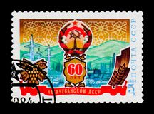 60 jaar van Nakhichevan Autonome Republiek, circa 1984 Royalty-vrije Stock Fotografie