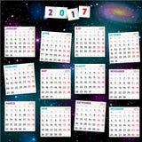 2017 Jaarkalender op kosmische achtergrond Stock Afbeelding