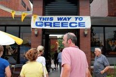 Jaarlijks Grieks voedsel fest royalty-vrije stock foto's