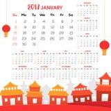 Jaarlijks Kalenderontwerp van het jaar van 2017 Stock Afbeeldingen