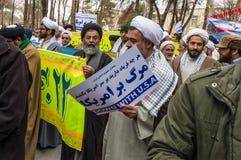Jaarlijkse revolutiedag in Esfahan, Iran Stock Foto