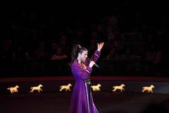jabłczany duży cyrk Zdjęcia Royalty Free