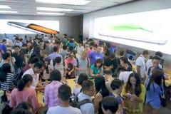 jabłczany Hong kong sklep Fotografia Stock
