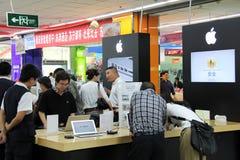 jabłczany sklep Wuhan Obrazy Stock