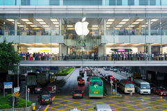 jabłczany Hong kong sklep Zdjęcia Stock