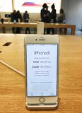 Jabłczany iPhone 8 Plus Zdjęcia Stock