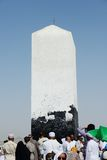 Jabal Arafat obrazy stock