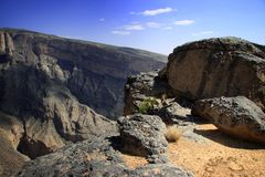 Jabal Shams la meseta Imagen de archivo libre de regalías