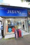 Jabang shop in Jeju Stock Image