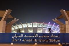 Jaber A-Ahmad internationell stadion i Kuwait Royaltyfria Foton