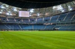 Jaber stadion Arkivbilder