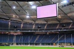 Jaber stadium Fotografia Stock