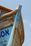 Jachthafen Stockfoto