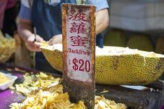 Jack fruit in Vietnam Royalty Free Stock Photo