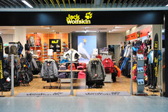 Jack Wolfskin fashion store in Frankfurt Airport Stock Photography