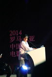 Jackie Chan en los días chinos de la película Foto de archivo
