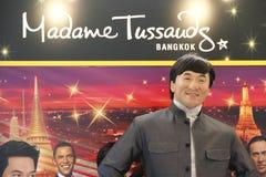 Jackie Chan en señora Tussauds en Bangkok fotografía de archivo libre de regalías